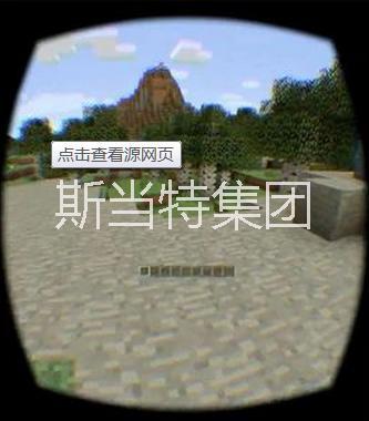 上海+VR跑步机+供货商图片/上海+VR跑步机+供货商样板图 (2)