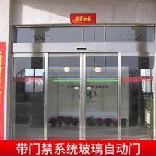帶門禁系統玻璃自動門帶考勤門禁的感應不銹鋼門電子門圖片