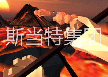 上海+VR跑步机+供货商图片