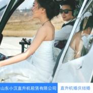 海南直升机空中婚礼租赁公司图片
