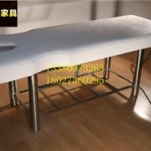 美容院专用美容床/按摩床厂家图片