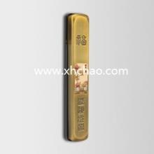 XHC-黄古铜(凤舞九天)批发
