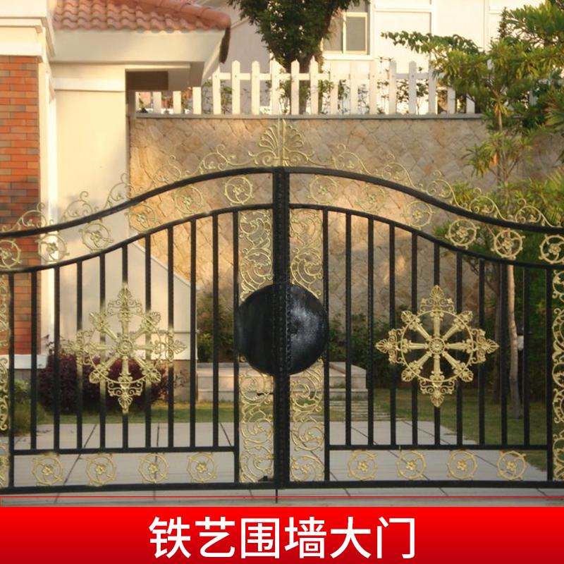 铁艺围墙大门庭院别墅自动欧式平开大门围墙防盗小铁门厂家直销