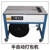 广西半自动打包机厂家 广西半自动打包机价格 广西半自动打包机