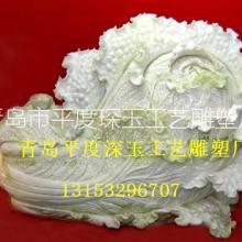 玉白菜摆件玉石雕刻玉雕工艺品