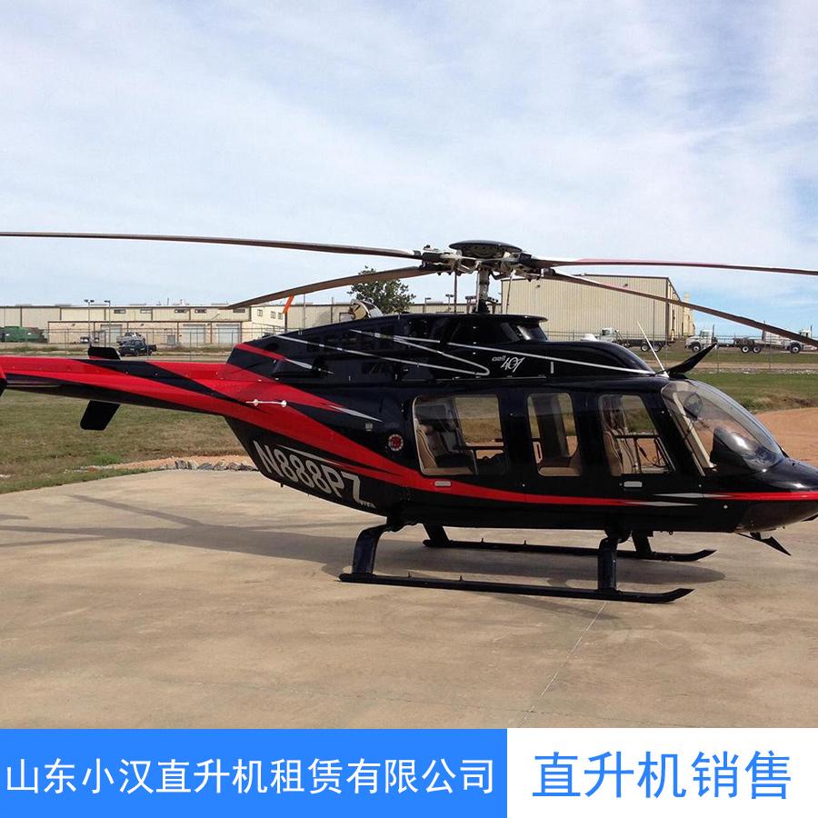 阜新直升机航拍航测 物探巡线