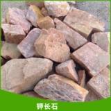 钾长石 熔融粘度高长石矿物报价优质玻璃工业原料