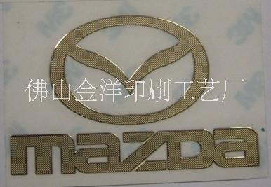 厂家直销 汽车标牌 车标标牌 金属标志定制 贴纸制作 反光标牌 可贴车标  汽车LOGO制作