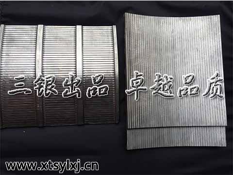 【专利】双极活塞推料式离心机筛片-湘潭三银