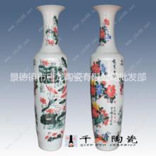 景德镇陶瓷礼品 大花瓶 客厅落地