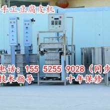 济宁仿手工豆腐皮机FSG-400/豆制品加工设备/大型豆腐皮机厂家