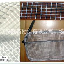供应透明网格布、PVC网格布、透明夹网布,厂家直销,价格公道!