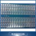 电池保护PCB板图片