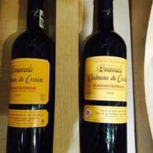 新疆葡萄酒价格,正宗进口红酒,红酒葡萄酒厂家批发,上海红酒好处