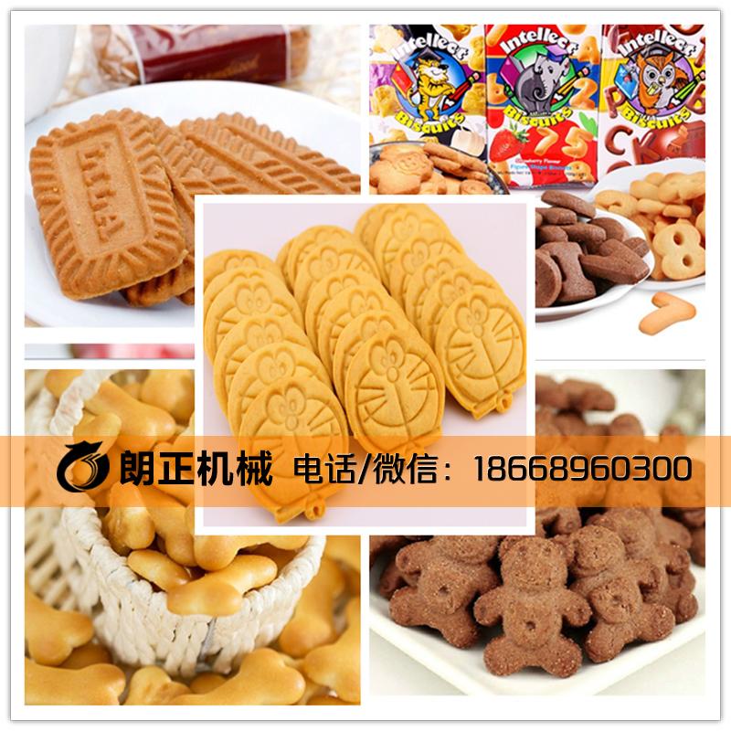 荞麦饼干机,二手饼干生产线