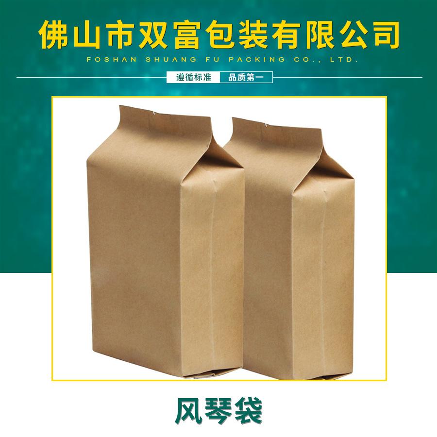 厂家直销风琴袋 风琴袋价格 风琴袋批发风琴胶袋