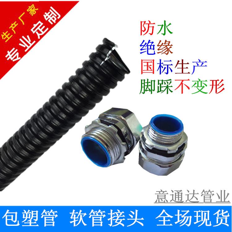 DPJ端外螺纹接头外螺纹接头锌合金压铸防水防尘无气孔包塑软管接头