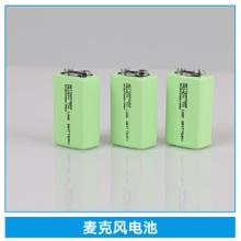 麦克风电池无线唱歌手机K歌唱歌机录歌机听歌聚合物电池