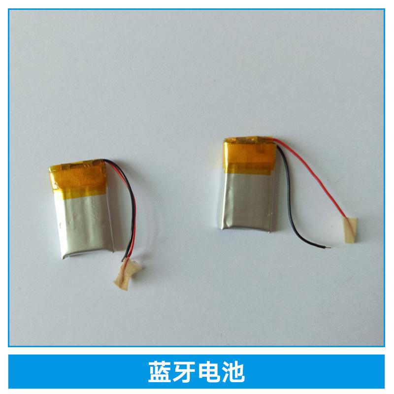 蓝牙电池聚合物耳机点读笔计步器LED灯珠3.7V充电电池厂家直销
