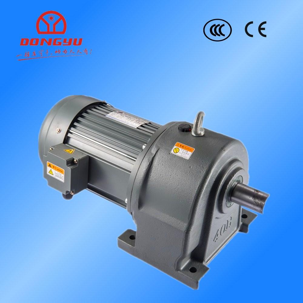 中型齿轮减速马达生产厂家 现货供应 750W1HP卧式齿轮减速机 马达减速机