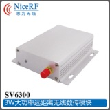 SV6300无线数传模块 3W si4432远距离大功率串口无线收发透明传输模块