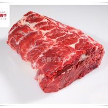 供应天莱香牛肉牛腩牛尾肩肉上脑冷鲜牛肉