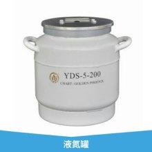 液氮罐出售金凤液氮生物容器贮存型手提式厂家直销图片
