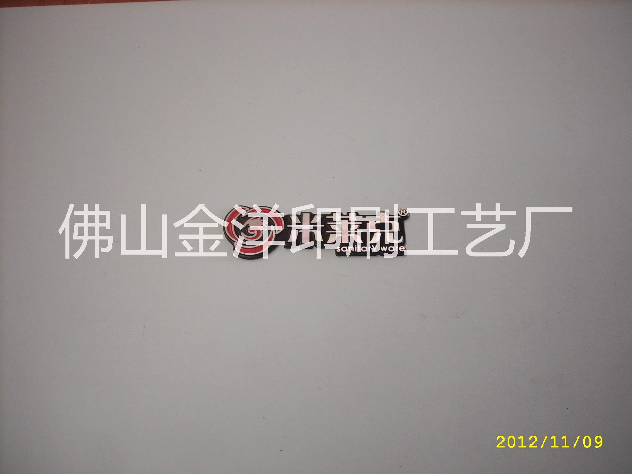 长期制作各种丝印标牌铭牌 金属点漆标牌 不锈钢铜铝铭牌   双色多色铝标牌 厂家定做制作
