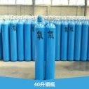 40升钢瓶国标40升氩气瓶工业级无缝氩气钢瓶厂家直销