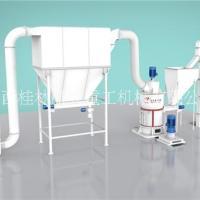 磨600-1250目大理石粉的HDC1000型超细雷蒙磨粉机