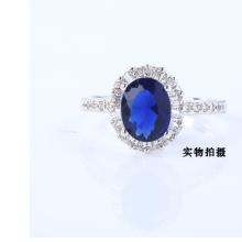 东莞厂家批发 欧美首饰钻石戒指 欧美风格图片