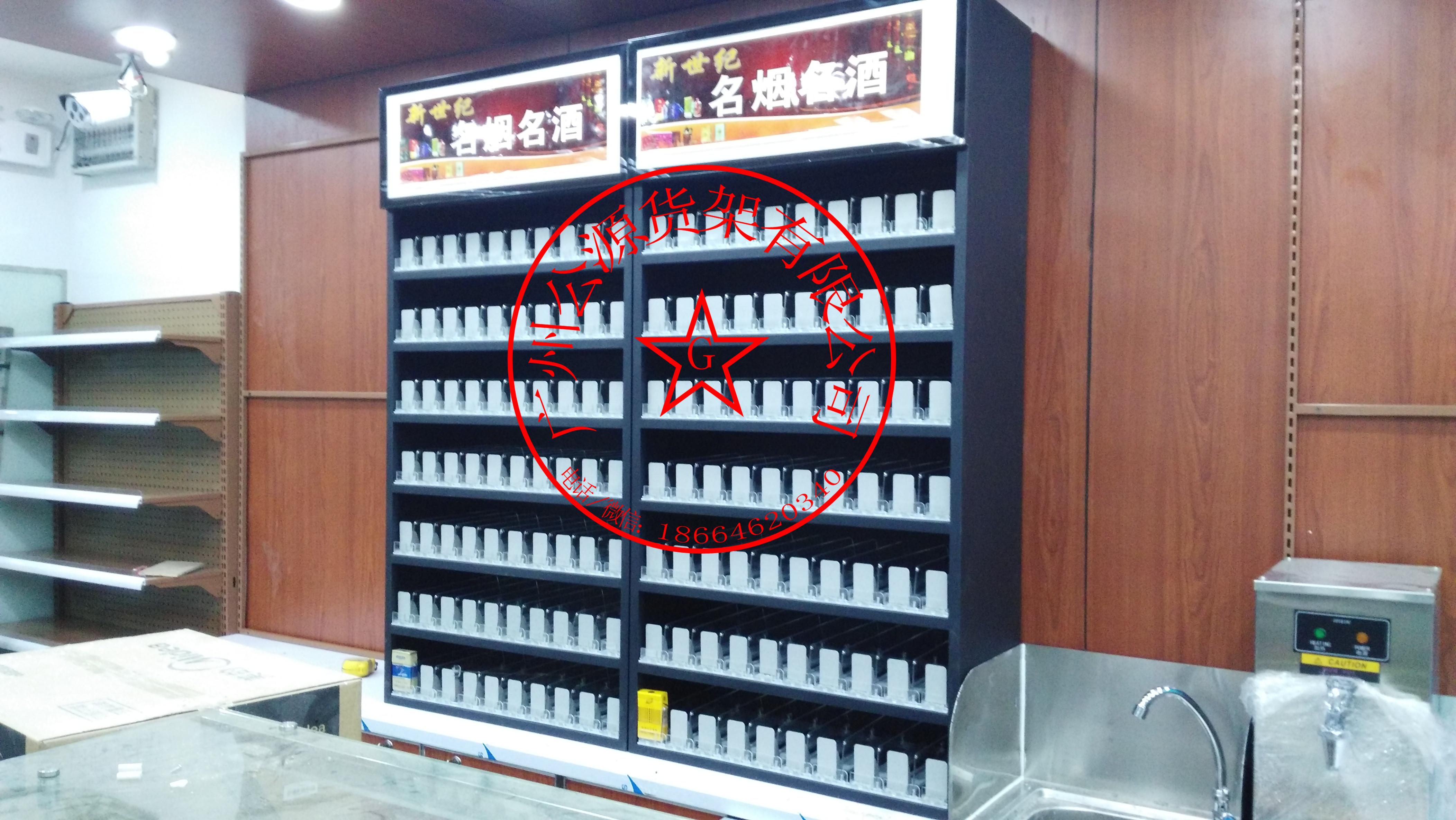 烟架 推进器烟架 广州推进器烟架 推进器烟架厂家