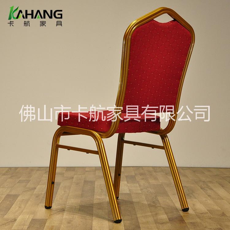 宴会椅酒店餐椅