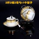 骨瓷咖啡杯带碟勺子,欧式陶瓷咖啡杯套装情侣套装 创意2件套 骨瓷咖啡杯带碟勺子架子