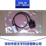 6301239798-GXH-1编码器LIDA 48 日立贴片机读数头编码器