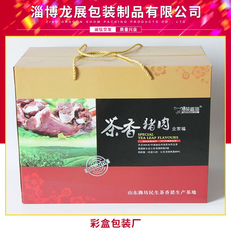 彩盒包装厂定做牛皮纸盒包装彩盒 礼品牛皮彩色茶叶纸盒