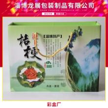 彩盒厂土特产食品包装盒 礼盒彩盒定做纸盒包装五谷杂粮茶叶包装盒子