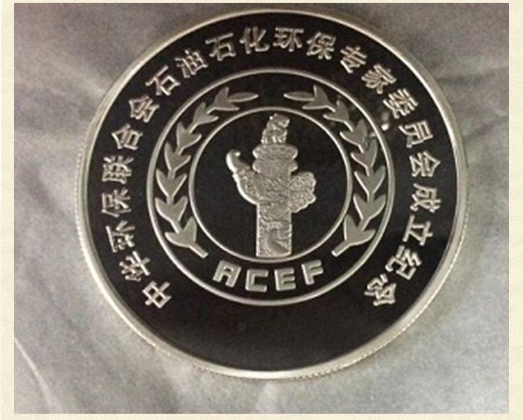 陕西纯银纪念币设计制作生产    西安庆典金银纪念币厂家