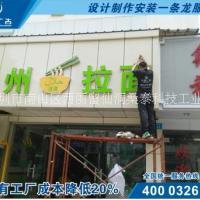 深圳灯箱招牌 自有工厂成本降低20%