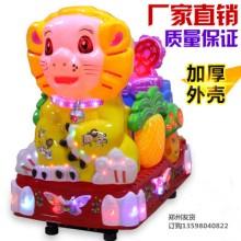 淮阳游乐园设备安装销售淘气堡充气堡上门设计安装儿童投币机摇摇乐批发