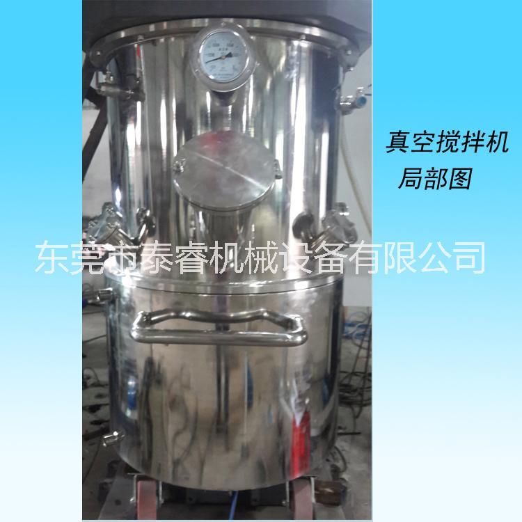 电池电芯浆料行星搅拌机 15年行业沉淀