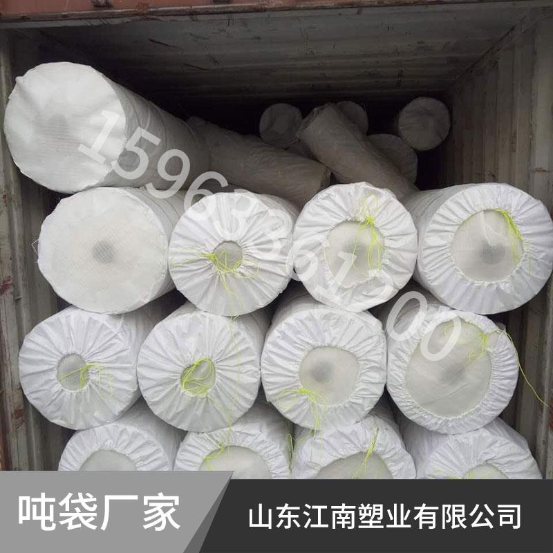 吨袋厂家供应PP吨袋集装袋强韧牢固耐用顶吊型集装袋方形吨袋