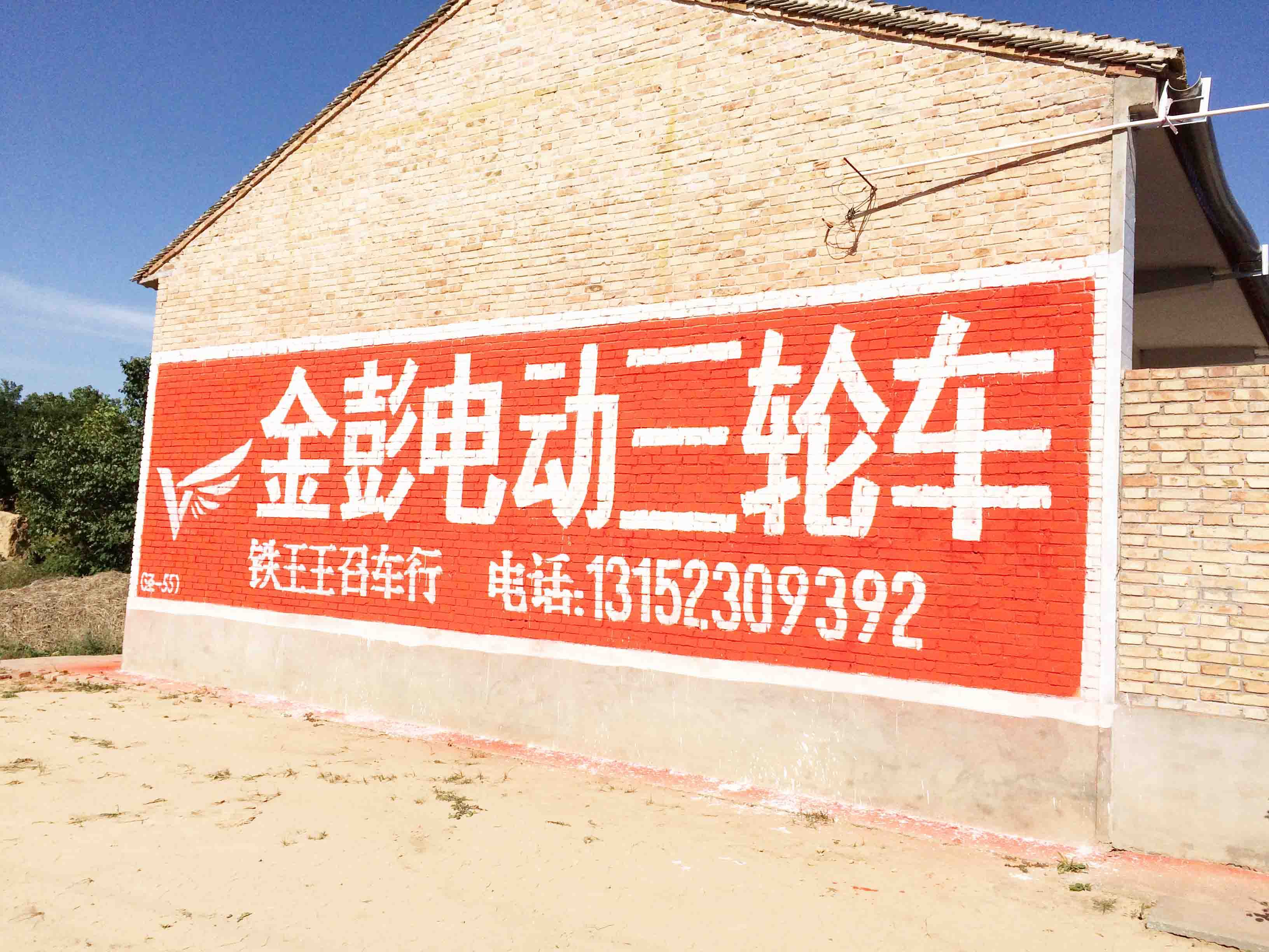 高陵县墙体广告选择