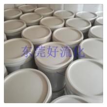 专业生产c-14无味硫化剂,厨具专用硫化剂 C-14硫化剂
