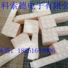 苏州硅胶心形冰格模/硅胶冲型厂家图片