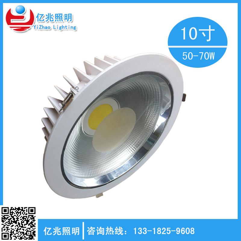 亿兆照明供应LED大瓦数筒灯