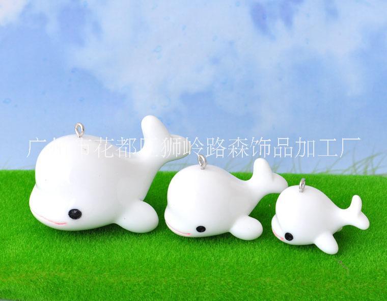 厂家直销树脂白色海豚挂件
