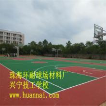 供应丙烯酸网球球场英德丙烯酸球场材料篮球场翻新