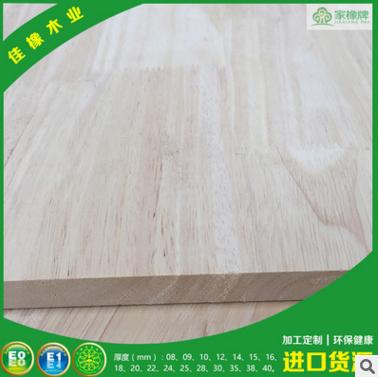 厂家直销泰国橡胶木指接板 实木板材 木材批发 装饰板材 木板材 橡胶木指接板实木板材 广东橡胶木指接板