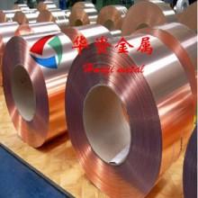 c5102高精磷铜带